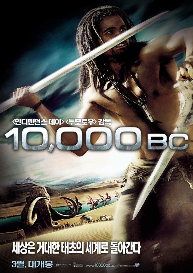10 000 B C 2008 Poster Freemovieposters Net