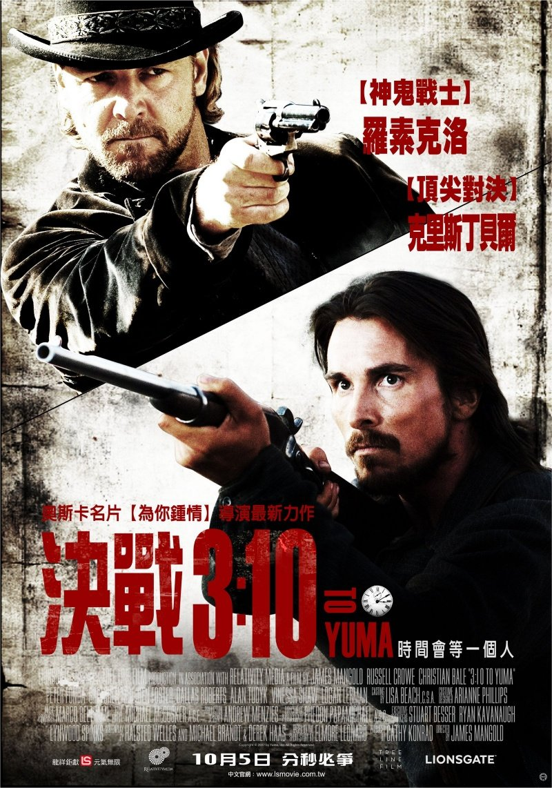 Theatrical release poster Directed by James Mangold Produced by Cathy Konrad Screenplay by  310 to Yuma was originally slated for an