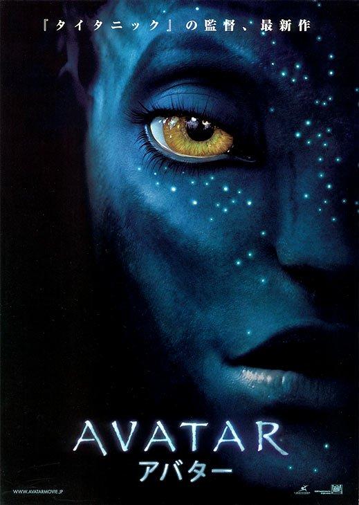 Avatar (2009) poster - FreeMoviePosters.net