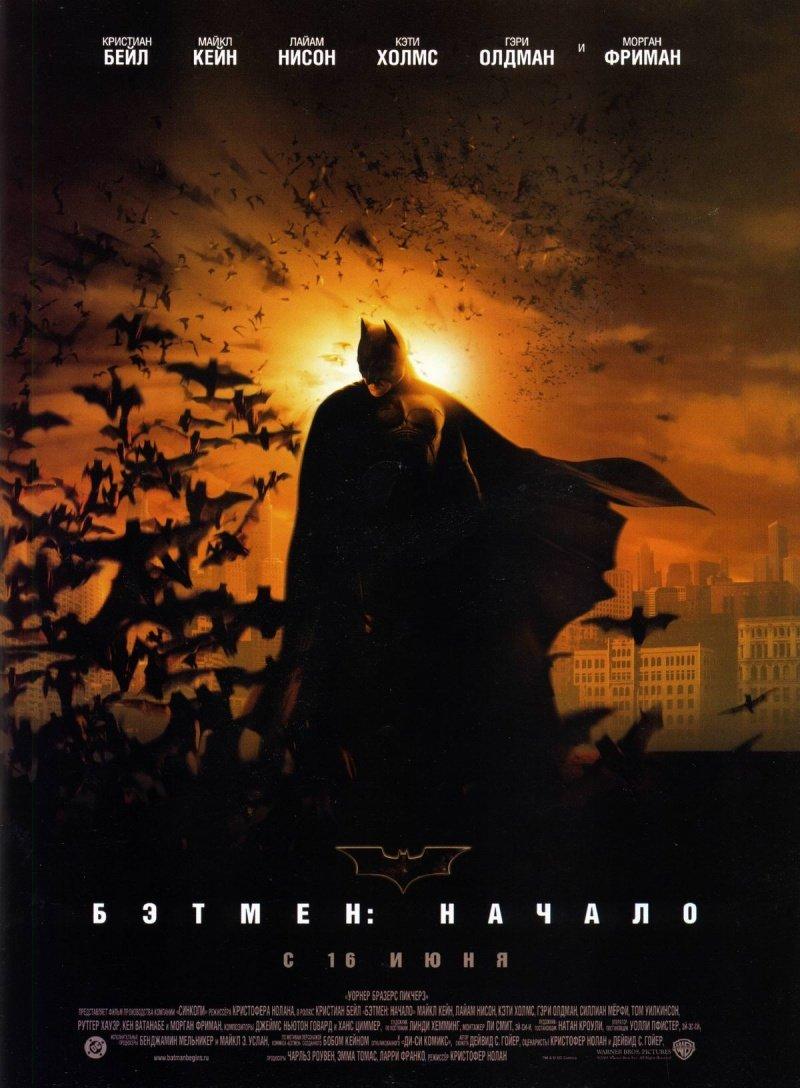 batman begins poster itunes wwwimgkidcom the image