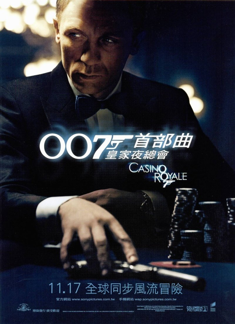 casino royale 2006 full movie online free  online