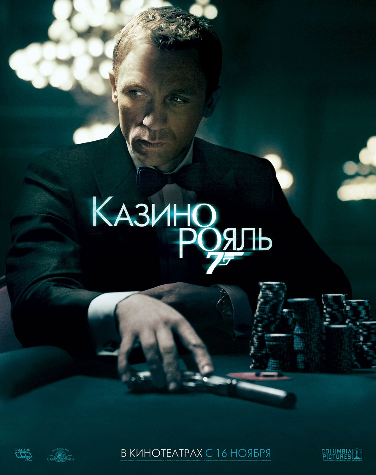 james bond casino royale full movie online kasino spiele