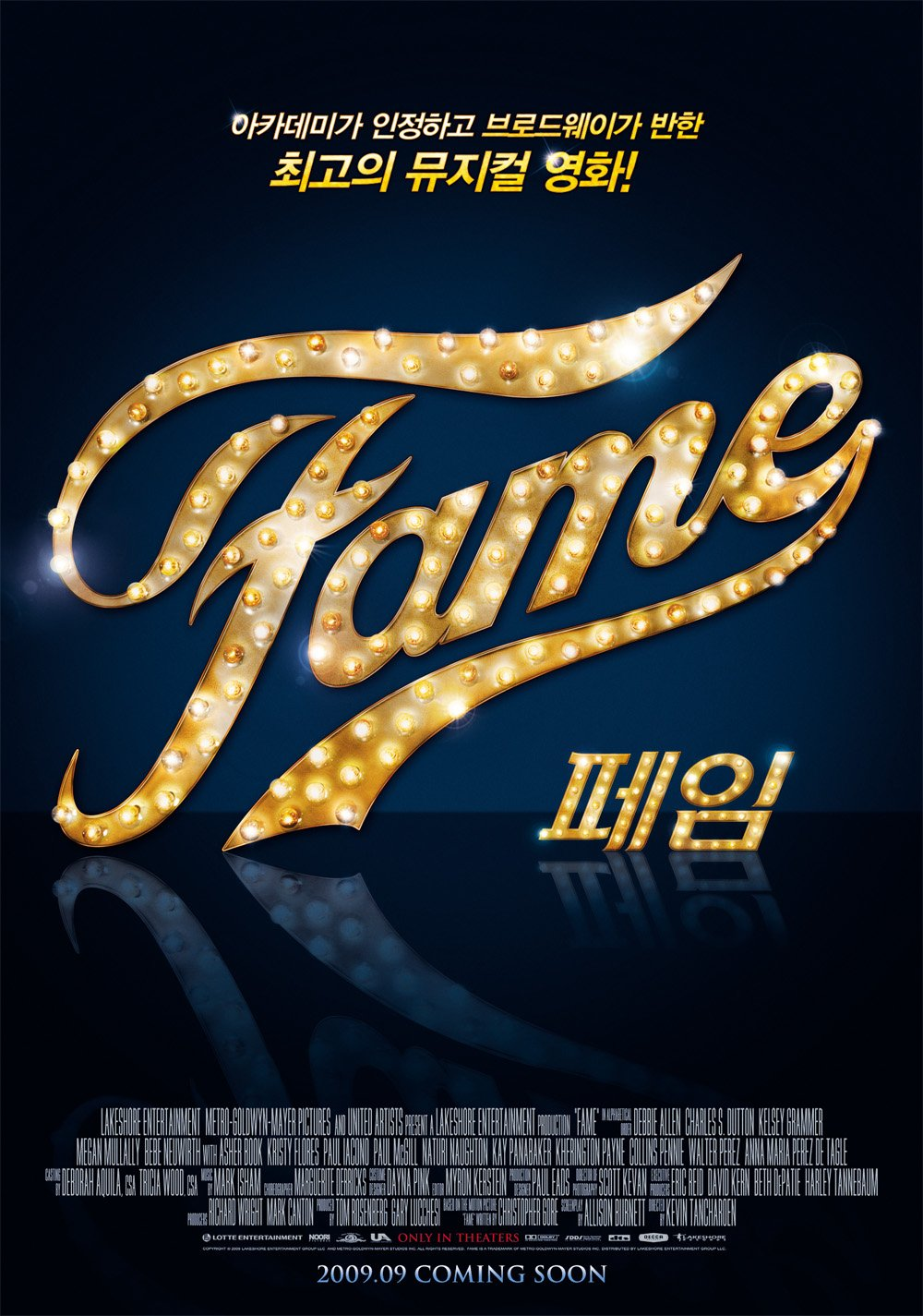 fame 2009 poster. Black Bedroom Furniture Sets. Home Design Ideas