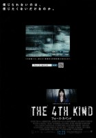 Fourth Kind, The poster