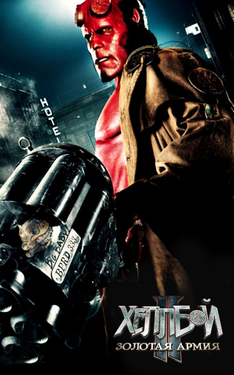 Hellboy II: The Golden Army (2008) poster ...