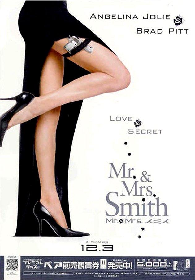 Mr Mrs Smith 2005 Poster Freemovieposters Net