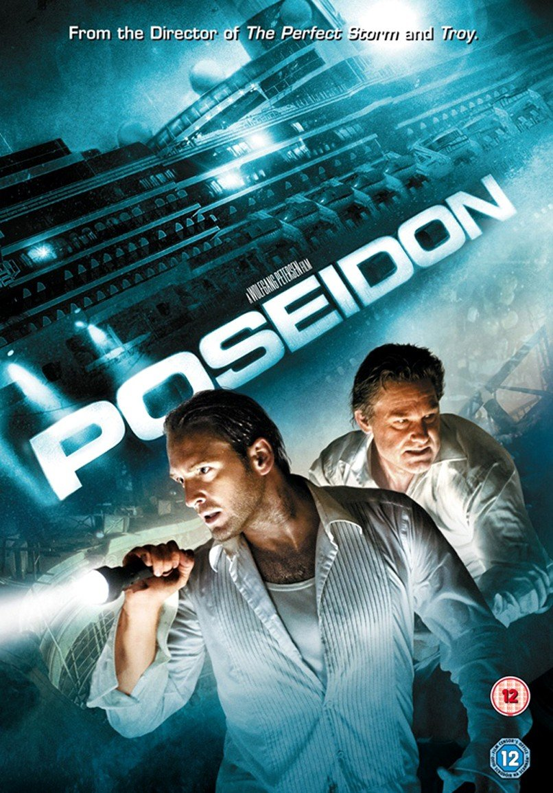 პოსეიდონი  (ქართულად) Poseidon Посейдон