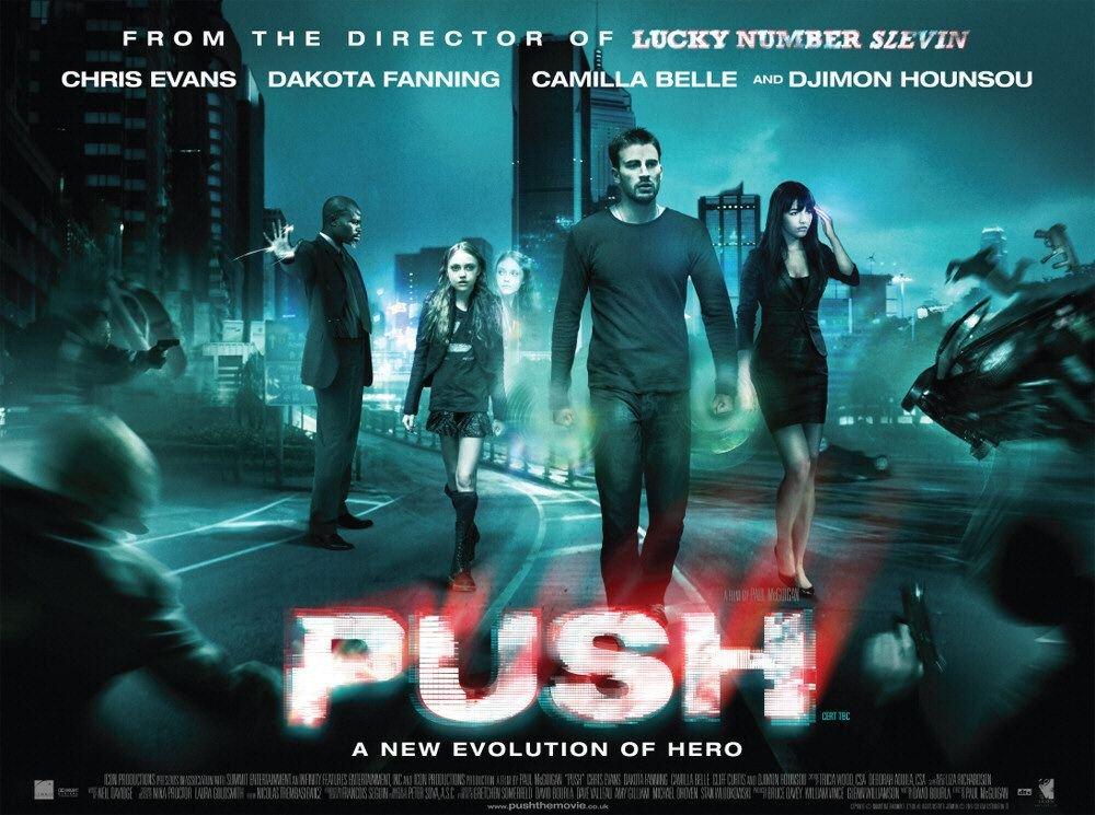 push film