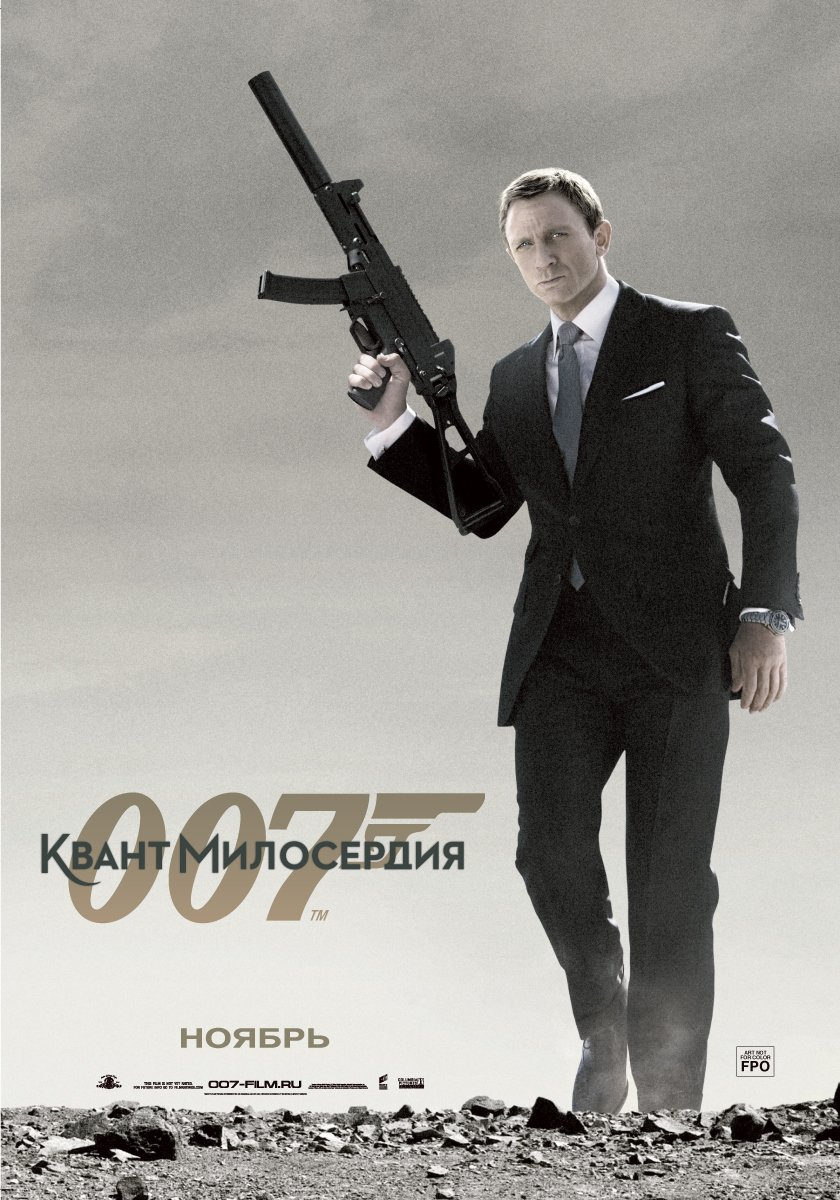 Quantum of Solace (2008) poster - FreeMoviePosters.net