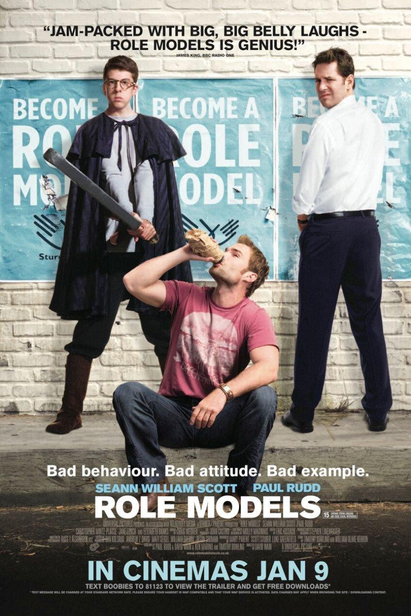 role models 2008 poster freemoviepostersnet