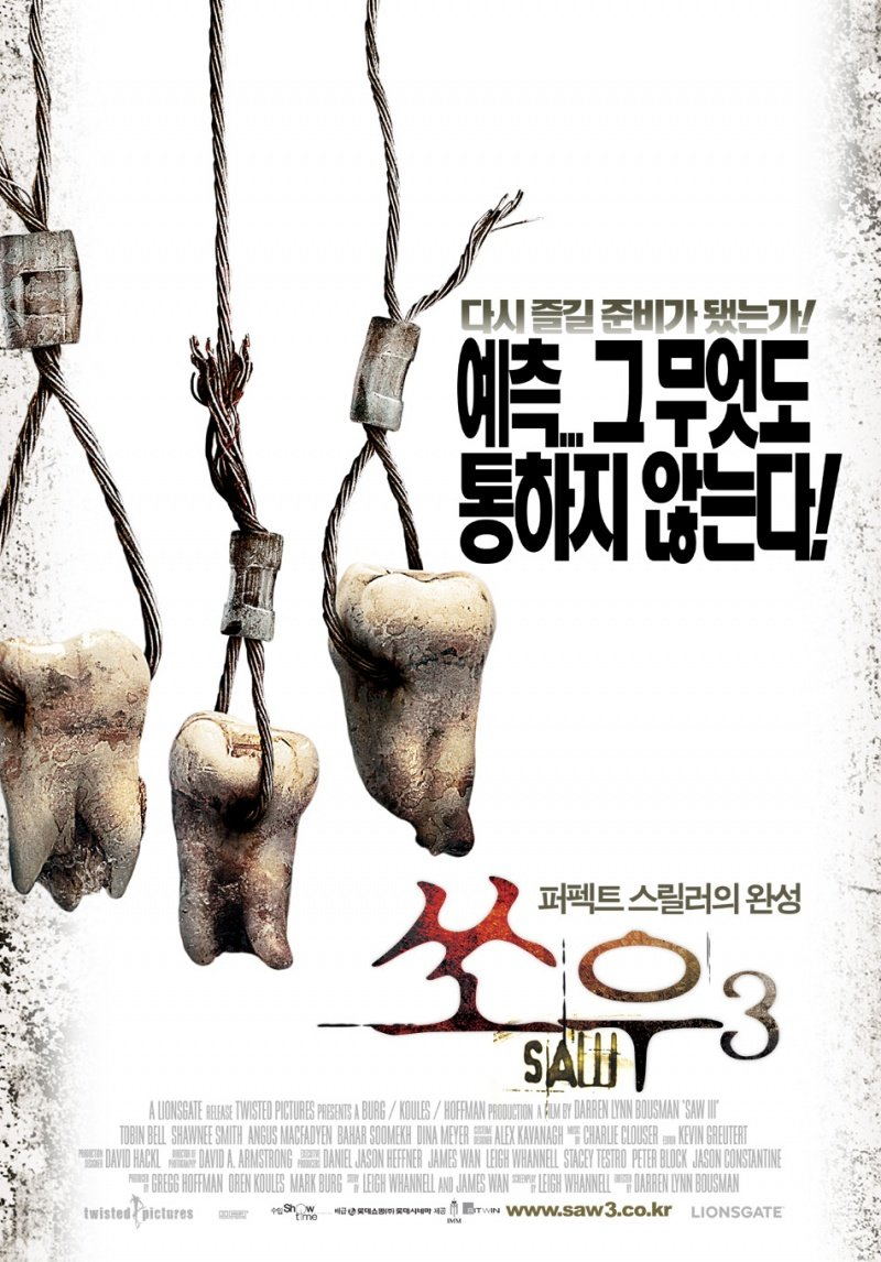 Saw III (2006) poster - FreeMoviePosters net