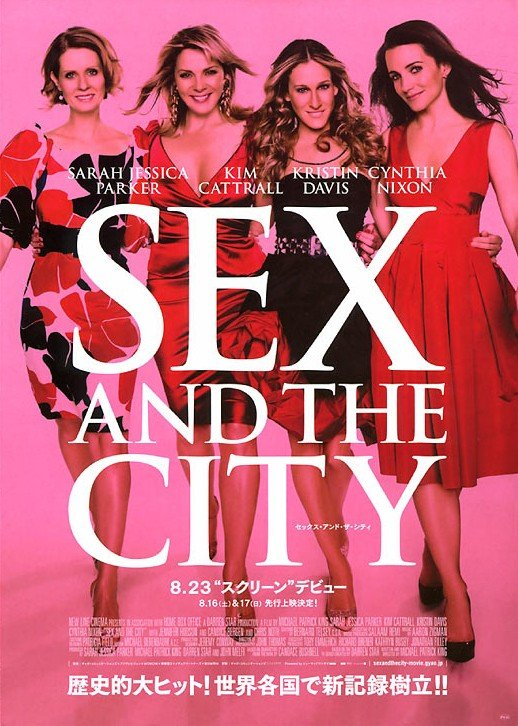 sex the city poster