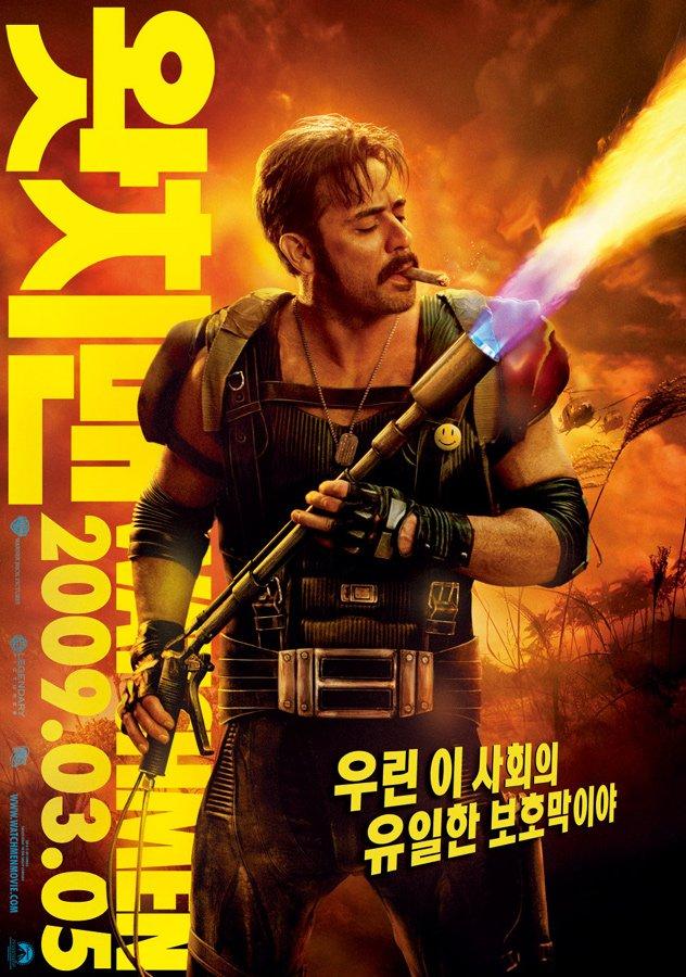 Watchmen (2009) - Rotten Tomatoes