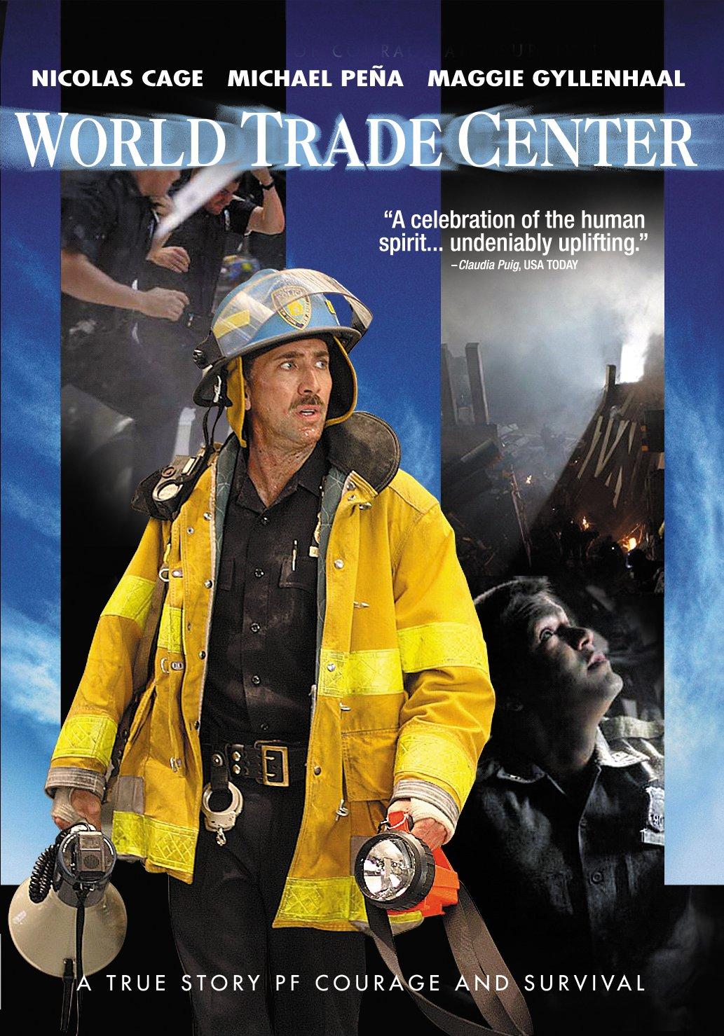 World Trade Center Photos - World Trade Center Images ...